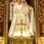 Notre-Dame de Bonsecours, priez pour nous